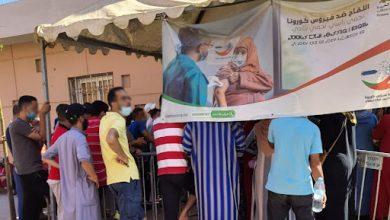 وزارة الصحة تدعو لتفادي الاكتظاظ في مراكز تلقيح بعينها 2