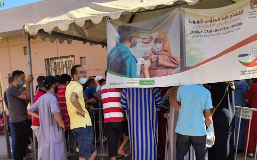 وزارة الصحة تدعو لتفادي الاكتظاظ في مراكز تلقيح بعينها 1