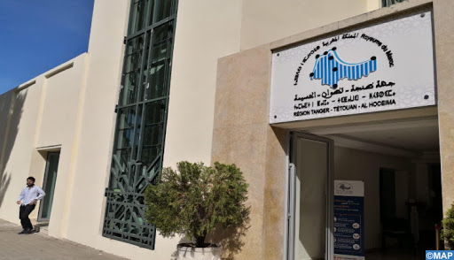 الوكالة الجهوية لتنفيذ المشاريع تنجز 110 مشروعا بجهة طنجة 1