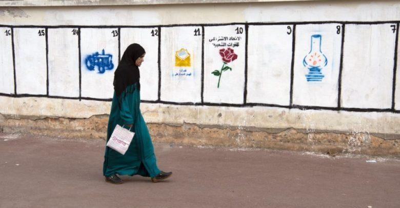 وزارة الداخلية: فترة إيداع الترشيحات للانتخابات المقبلة ما بين 16 و25 غشت الجاري 1
