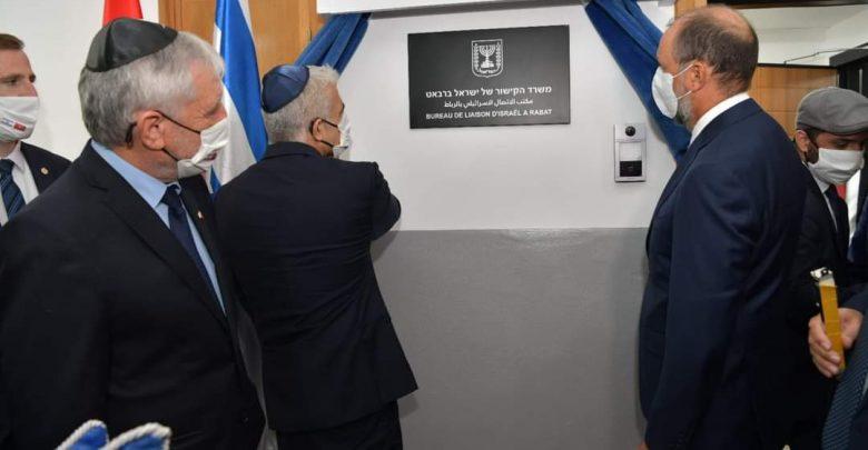 افتتاح مكتب الإتصال الإسرائيلي بالعاصمة الرباط 1