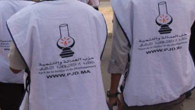 حصري..طرد مناصري حزب البيجيدي في أهم شوارع طنجة 5