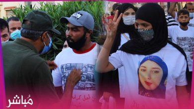 السلطات تتدخل لمنع وقفة احتجاجية لأسر ضحايا فاجعة مصنع النسيج بطنجة 6