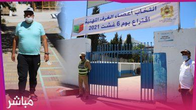 مهنيون يحجون بكثافة لمراكز التصويت في انتخابات الغرف بطنجة 3