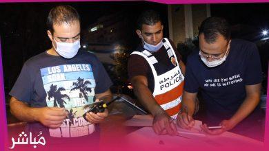لا تساهل..الأمن يغرِّم مواطنين لا يرتدون الكمّامة في الشارع العام بطنجة 4
