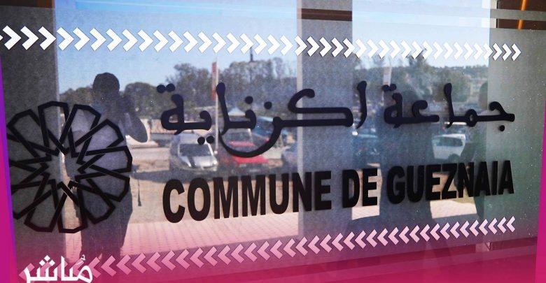 انفراد..نائب معزول يستعين بمفوض قضائي لوضع ملف ترشحه 1
