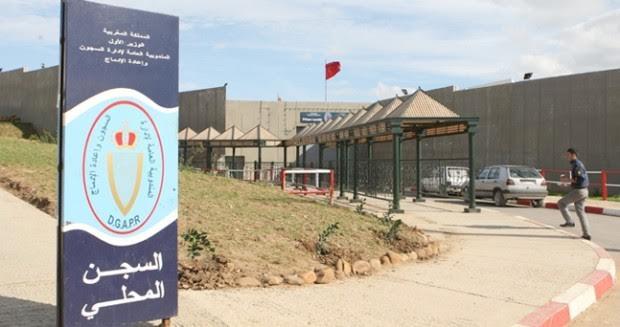 إدارة السجن المحلي بتطوان تفند ادعاءات بشأن بيع مواد غذائية بمتجر السجن بضعف ثمنها 1