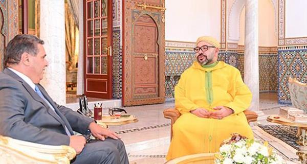 الملك يستقبل عزيز أخنوش ويعينه رئيسا للحكومة 1