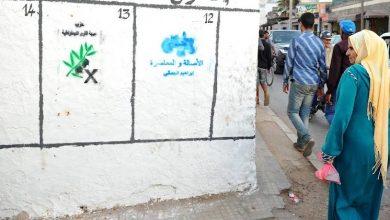 23 لائحة ترشيح تتنافس على 5 مقاعد خلال الانتخابات التشريعية بدائرة طنجة 3