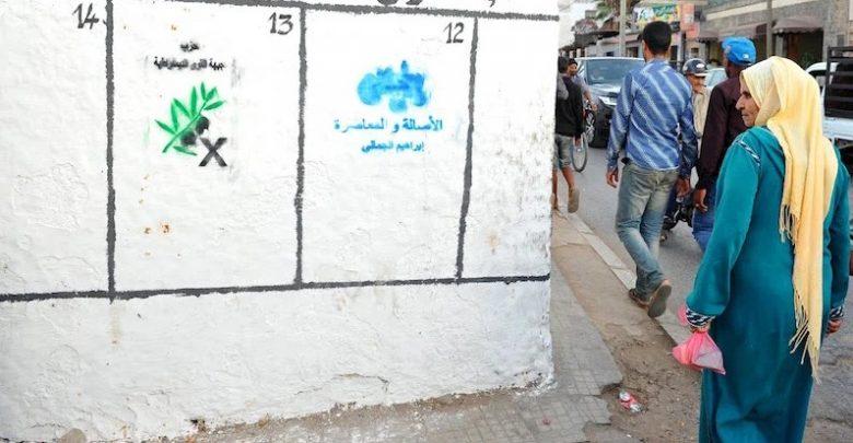 23 لائحة ترشيح تتنافس على 5 مقاعد خلال الانتخابات التشريعية بدائرة طنجة 1
