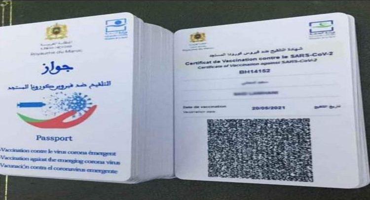 وزارة الصحة تتجه لاعتماد جواز التلقيح لولوج عدد من المرافق العمومية 1