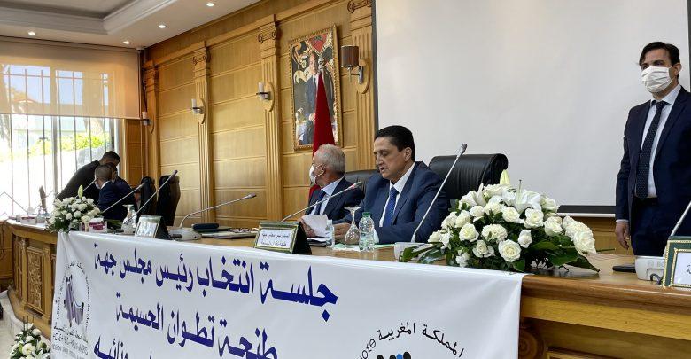 عاجل..انتخاب عمر مورو رئيسا لمجلس جهة طنجة تطوان الحسيمة 1