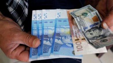 استقرار الدرهم مقابل الدولار ما بين 9 و 15 شتنبر 6
