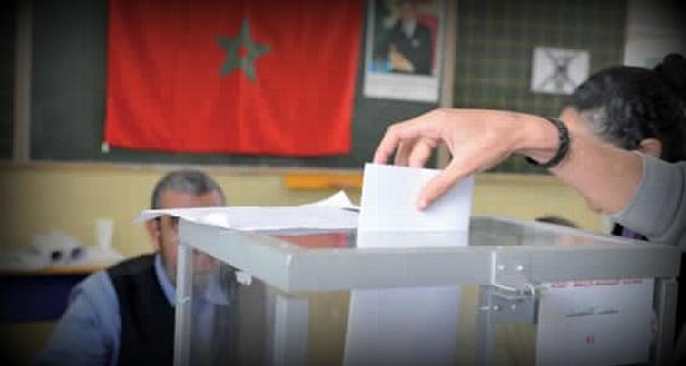 الداخلية تتراجع عن قرار السماح بالتصويت بنسخة البطاقة الوطنية 1