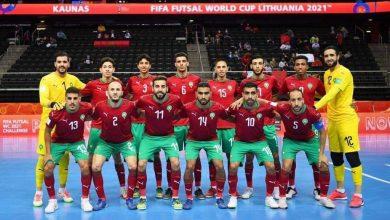 """بث مباشر لمباراة المغرب والبرازيل برسم ربع نهائي مونديال """"الفوتسال"""" 4"""