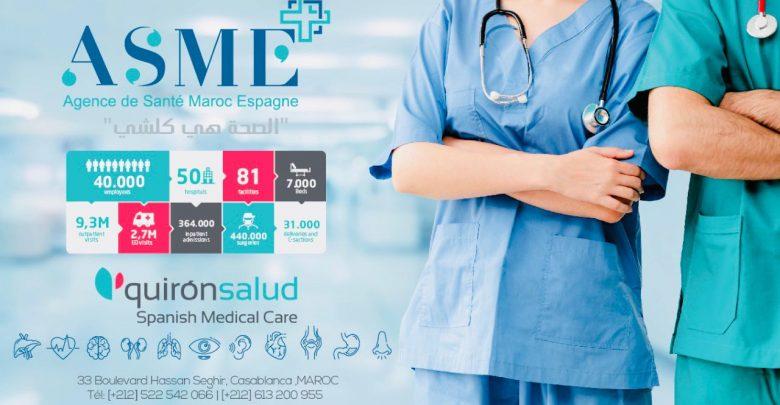 """""""وكالة الصحة المغربية الإسبانية"""" تقدم خدمات غير مسبوقة للمغاربة الراغبين في العلاج بإسبانيا 1"""