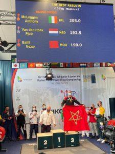 البطل الطنجاوي نزار يرفع العلم المغربي في السويد 2