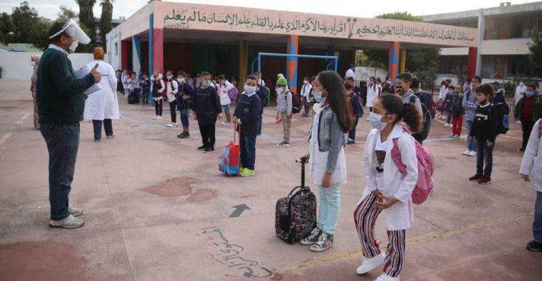 وزارة التربية الوطنية تعلن عن قرارات جديدة بخصوص الدخول المدرسي 1
