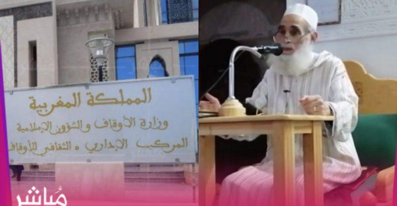 """وزارة الأوقاف تقرر توقيف الخطيب """"محمد الهبطي"""" بسبب الإنتخابات 1"""