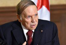 وفاة الرئيس الجزائري السابق عبد العزيز بوتفليقة 9