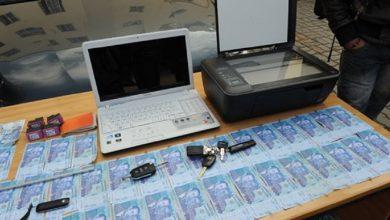 تزوير أوراق العملة الوطنية وتصريفها يقود أربعة أشخاص إلى الإعتقال 2