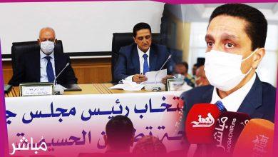 بعد انتخابه..هذا ما صرّح به عمر مورو رئيس مجلس جهة طنجة تطوان الحسيمة 4