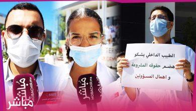 """ضعف """"التكوين"""" وتأخر افتتاح المستشفى الجامعي يخرج الأطباء الداخليين للإحتجاج بطنجة 3"""