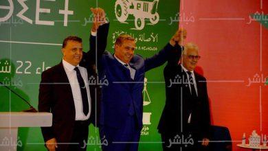 أخنوش: الأغلبية الحكومية ستتكون من أحزاب التجمع الوطني للأحرار والأصالة والمعاصرة والاستقلال 6