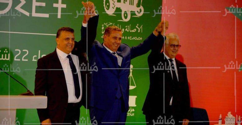 أخنوش: الأغلبية الحكومية ستتكون من أحزاب التجمع الوطني للأحرار والأصالة والمعاصرة والاستقلال 1