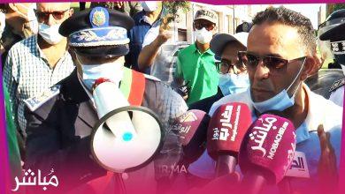 سلطات الرباط تمنع وقفة احتجاجية أمام البرلمان تطالب بإلغاء مِنح وتقاعد الوزراء 2