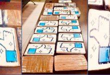 إحباط عملية إدخال الكوكايين إلى المغرب عبر ميناء طنجة المتوسط 10
