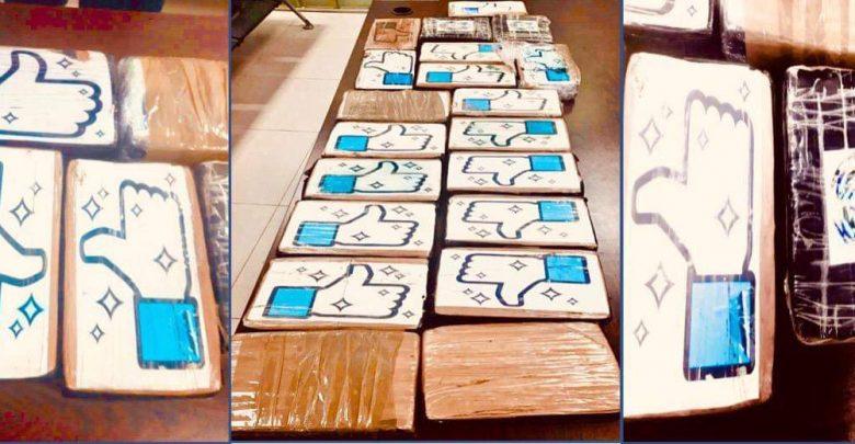 إحباط عملية إدخال الكوكايين إلى المغرب عبر ميناء طنجة المتوسط 1