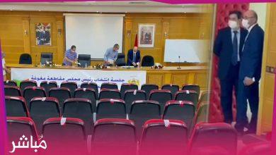 الكراسي الفارغة تحرج سلطات مدينة طنجة وتؤجل انتخاب رئيس مجلس مقاطعة مغوغة 2