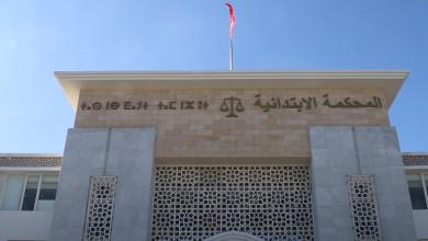طنجة..الجمعية المغربية لحقوق الإنسان تطالب بالكشف عن مصير شكاية ضد عون سلطة 5