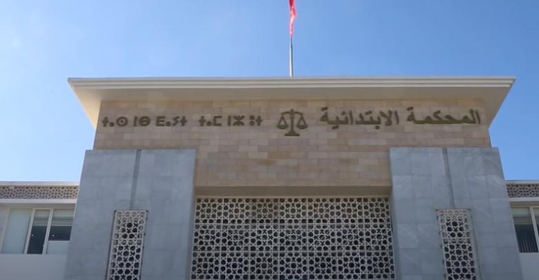طنجة..الجمعية المغربية لحقوق الإنسان تطالب بالكشف عن مصير شكاية ضد عون سلطة 1