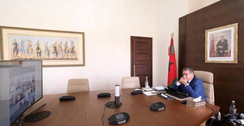 أخنوش يعرض مضامين برنامجه الحكومي على البرلمان للتصويت 1