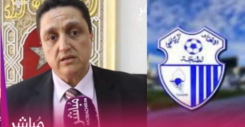 """عمر مورو: """"اتحاد طنجة مسؤولية الجميع ولن أترشح لرئاسة النادي.."""" 1"""
