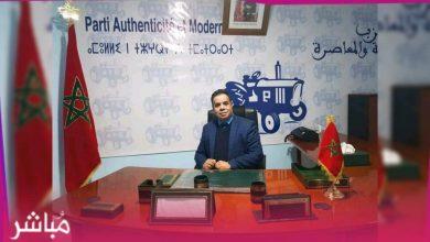 خلفا لعمدة طنجة..انتخاب بكور رئيسا لغرفة الصناعة التقليدية 7