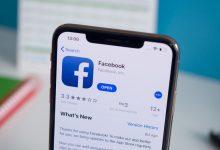 فيسبوك تعتزم تغيير إسمها الأسبوع المقبل 7