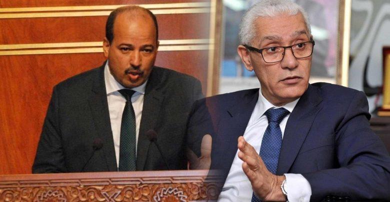 ترشيح راشيد الطالبي العلمي والنعم ميارة لرئاسة مجلسي النواب والمستشارين 1