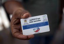 وزاوة الصحة: أصبح ممكنا استخراج جواز التلقيح بعد تلقي الجرعة الأولى 14