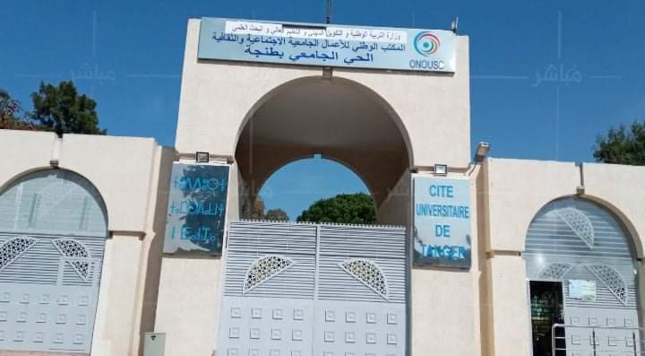 بعد سنتين من الإغلاق..وزارة التربية الوطنية تعلن عن فتح الأحياء الجامعية في وجه الطلبة 1